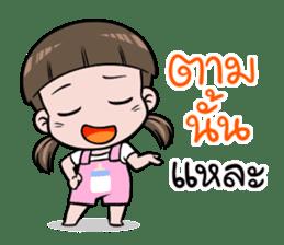Nom Yen !! sticker #10703419