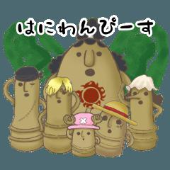 สติ๊กเกอร์ไลน์ Haniwa ONE PIECE Sticker