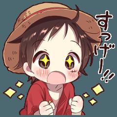 สติ๊กเกอร์ไลน์ hashimokikuri's ONE PIECE Luffy sticker