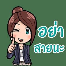 Cute Office Girl sticker #10706160