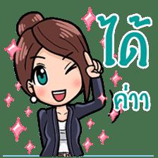 Cute Office Girl sticker #10706161