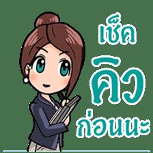 Cute Office Girl sticker #10706162