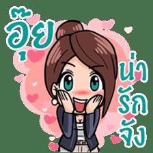 Cute Office Girl sticker #10706168