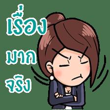 Cute Office Girl sticker #10706170