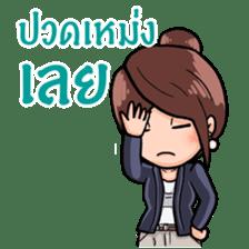 Cute Office Girl sticker #10706173