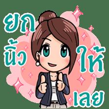 Cute Office Girl sticker #10706175