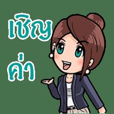 Cute Office Girl sticker #10706179