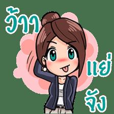 Cute Office Girl sticker #10706180