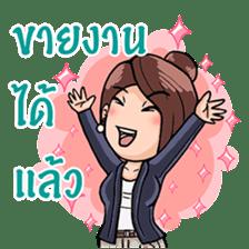Cute Office Girl sticker #10706184