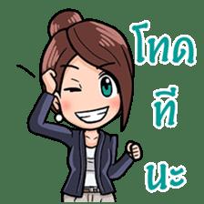 Cute Office Girl sticker #10706185