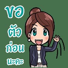 Cute Office Girl sticker #10706186