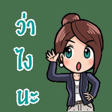 Cute Office Girl sticker #10706187