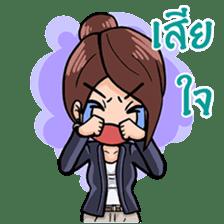 Cute Office Girl sticker #10706188