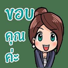Cute Office Girl sticker #10706190