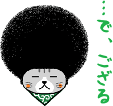 The Seven Afro Cats #4 -Samurai Cat- sticker #10708040