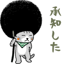 The Seven Afro Cats #4 -Samurai Cat- sticker #10708041