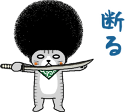 The Seven Afro Cats #4 -Samurai Cat- sticker #10708042
