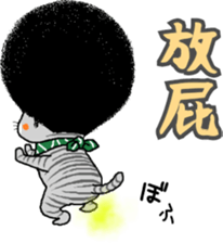 The Seven Afro Cats #4 -Samurai Cat- sticker #10708045