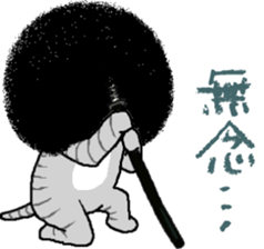 The Seven Afro Cats #4 -Samurai Cat- sticker #10708047