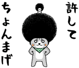 The Seven Afro Cats #4 -Samurai Cat- sticker #10708051