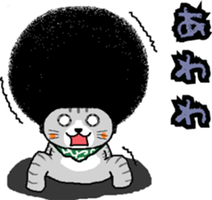 The Seven Afro Cats #4 -Samurai Cat- sticker #10708053