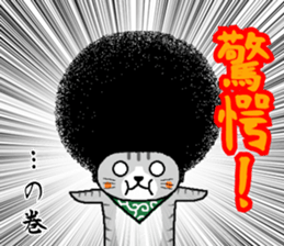The Seven Afro Cats #4 -Samurai Cat- sticker #10708054