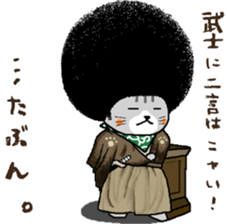 The Seven Afro Cats #4 -Samurai Cat- sticker #10708058