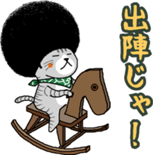 The Seven Afro Cats #4 -Samurai Cat- sticker #10708060