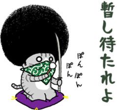 The Seven Afro Cats #4 -Samurai Cat- sticker #10708061