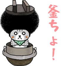 The Seven Afro Cats #4 -Samurai Cat- sticker #10708062