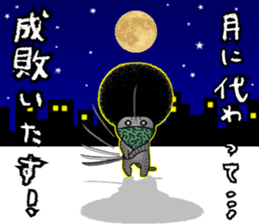 The Seven Afro Cats #4 -Samurai Cat- sticker #10708069