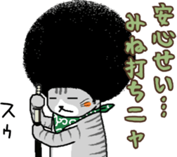 The Seven Afro Cats #4 -Samurai Cat- sticker #10708071