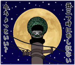 The Seven Afro Cats #4 -Samurai Cat- sticker #10708076