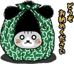 The Seven Afro Cats #4 -Samurai Cat- sticker #10708077