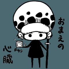 สติ๊กเกอร์ไลน์ ONE PIECE Yuruyuru Torao-kun Stamp