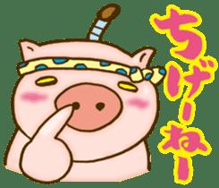 Edo pig Samurai sticker #10712841