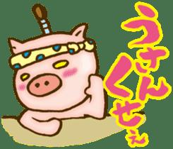 Edo pig Samurai sticker #10712845