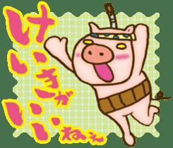 Edo pig Samurai sticker #10712846