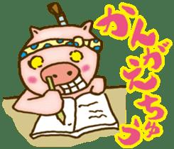 Edo pig Samurai sticker #10712847
