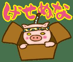 Edo pig Samurai sticker #10712849
