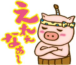 Edo pig Samurai sticker #10712855