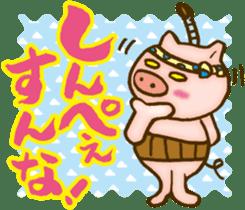 Edo pig Samurai sticker #10712858
