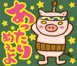 Edo pig Samurai sticker #10712863