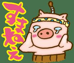 Edo pig Samurai sticker #10712873