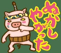 Edo pig Samurai sticker #10712877