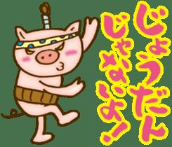 Edo pig Samurai sticker #10712879