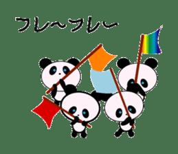 child's giant panda sticker #10715769