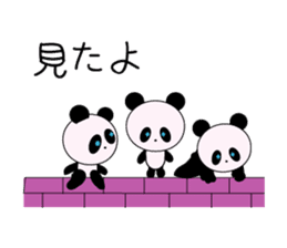 child's giant panda sticker #10715775