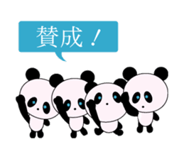 child's giant panda sticker #10715787