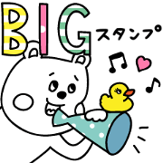 สติ๊กเกอร์ไลน์ noamaman bear BIG